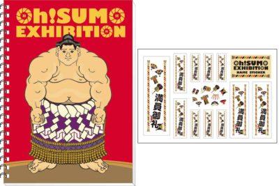 大相撲展 オリジナルグッズ