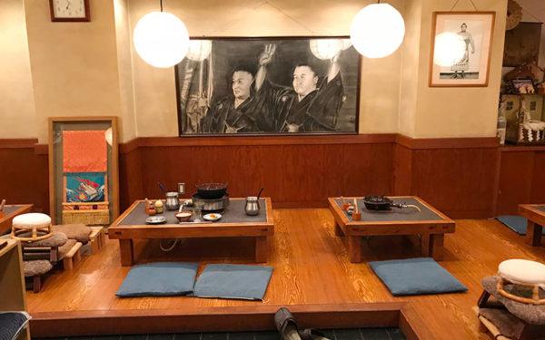 宝塚 ちゃんこ鍋 両国 座敷
