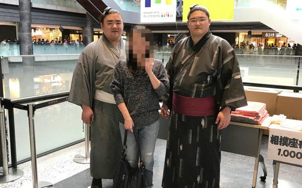 お相撲さんと記念撮影