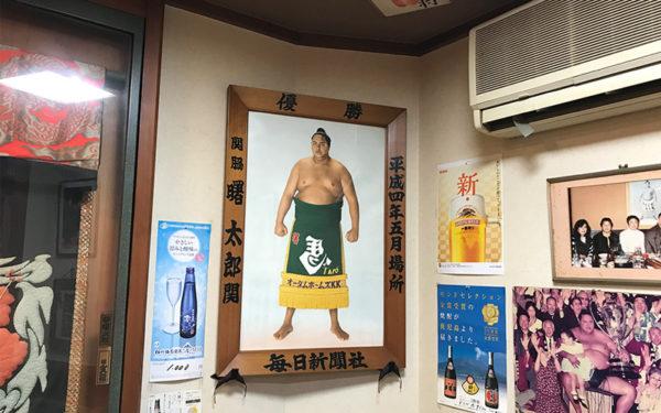 ザ ちゃんこ 萩屋本場所 内観 曙 写真
