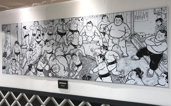 日本相撲協会公認漫画家である琴剣淳弥さん作「相撲部屋風景」